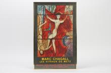 MARC CHAGALL EXHIBITION POSTER 1964