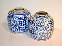 two 19th century chinese blue u0026 white ginger jars