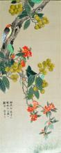 Artist Unknown (Chinese School), mid 20th century