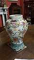 A CHINESE BALUSTER SHAPED PORCELAIN VASE,