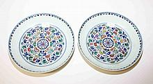 A PAIR OF CHIINESE PORCELAIN DISHES, each