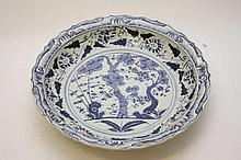 A LARGE CHINESE BLUE AND WHITE DISH, decorated