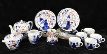 Allertons Gaudy Welsh Oyster Pattern China