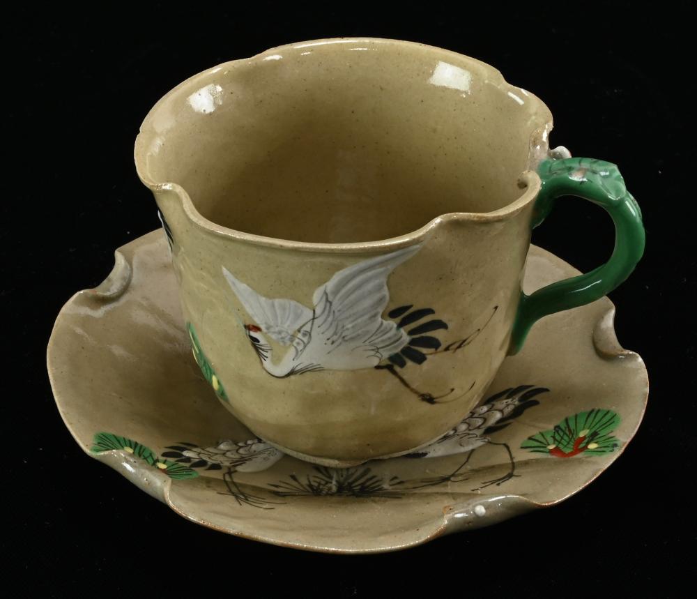 C.P.L. Japanese Style Studio Pottery