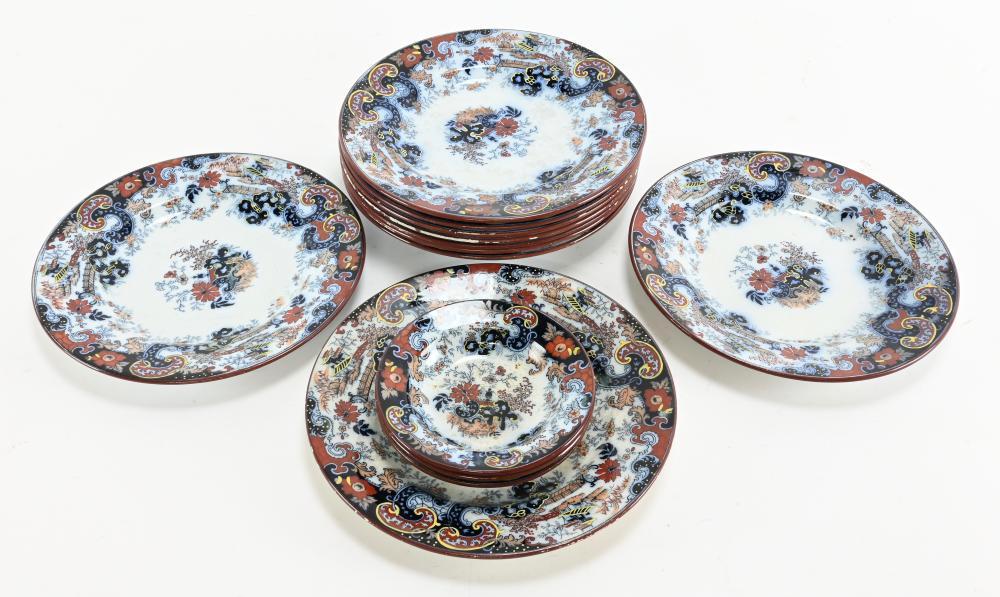Antique English Polychrome Dinnerware