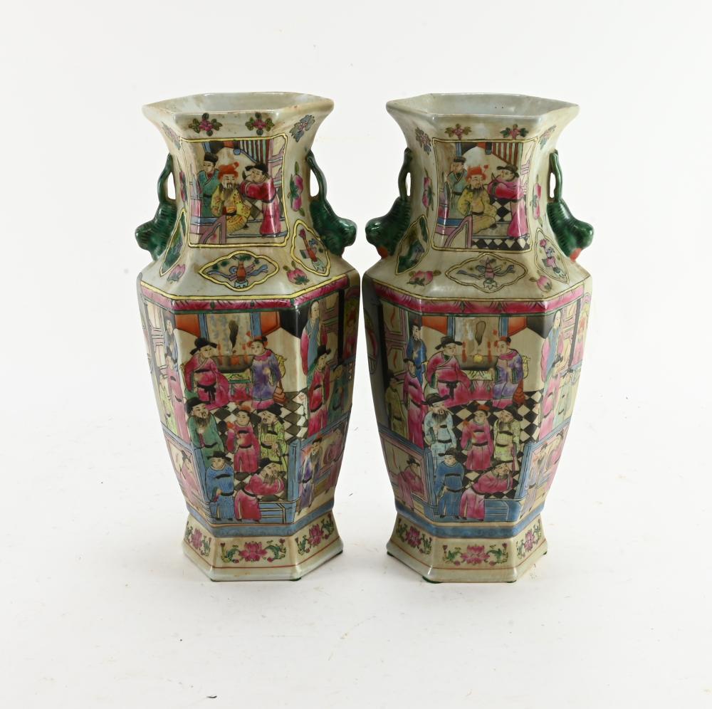 Vintage Chinese Designer Porcelain Vases