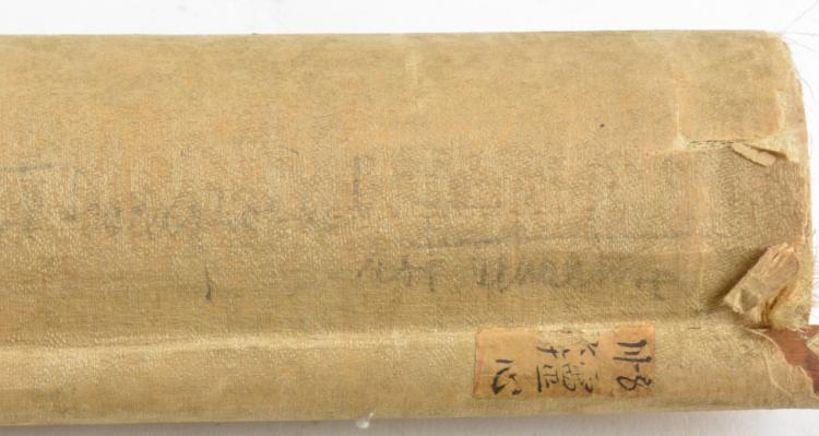 Lot 26: Antique Asian Hand Painted Scroll