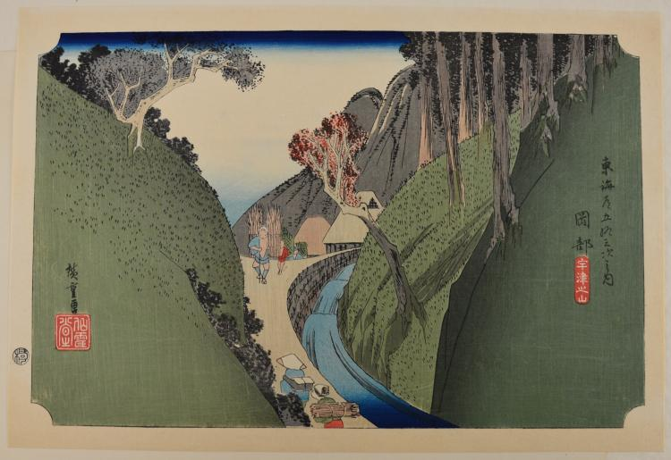 Ichiryusai Hiroshige 53 Stages Tokaido Woodblocks