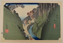 Lot 71: Ichiryusai Hiroshige 53 Stages Tokaido Woodblocks
