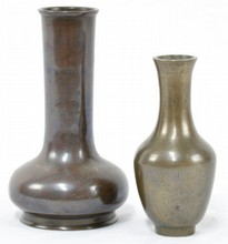 Pair of Asian Bronze Vases