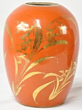 Coral Red Ginger Jar