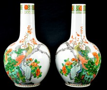 Pair of Peacock Bottle Vases