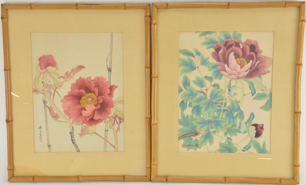 Pair Vintage Asian Art Watercolors