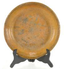 North Carolina Dirt Dish