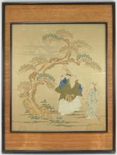 Chinese Woven Textile Framed Art