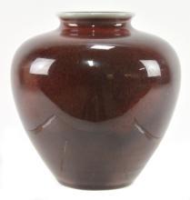 Rookwood Oxblood Glaze Vase