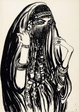 BRETT WHITELEY (1939-1992), Berber Woman, Harar, Ethiopia, 1974