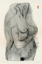 BRETT WHITELEY (1939-1992), Towards Sculpture 7, 1977