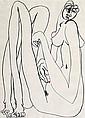 BRETT WHITELEY (1939-1992) Lipstick 1981 colour