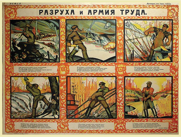 KOCHERGIN, N. Economic Devastation and the Army of Labor, 1920
