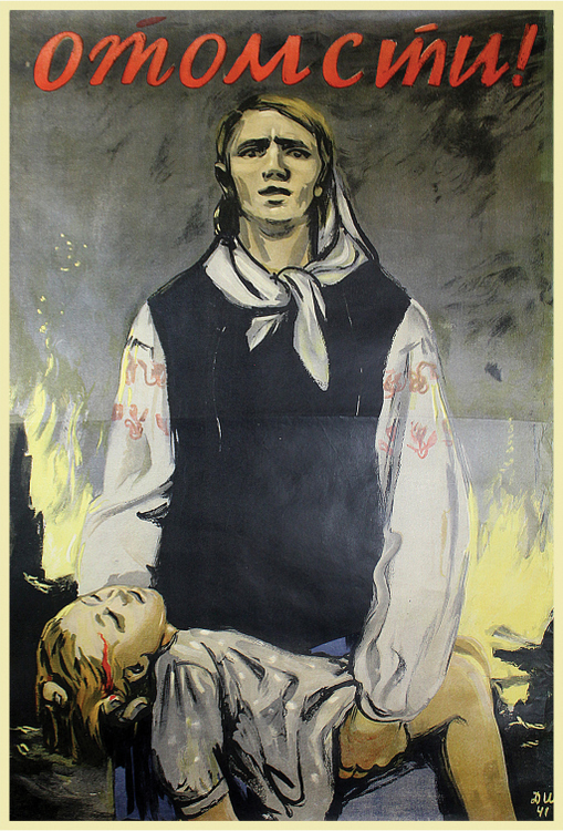 SHMARINOV, D. Extract Revenge!, 1942