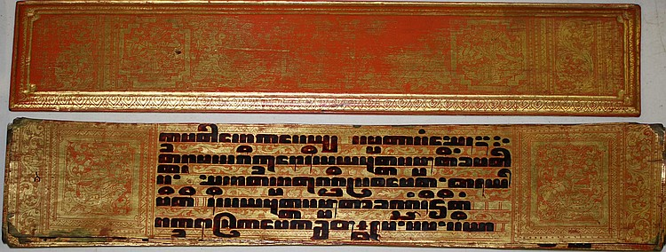 19th c Burmese Buddhist Kammavaca manuscript