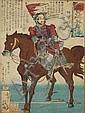 19th c Japanese ukiyo-e woodblock with triumphant