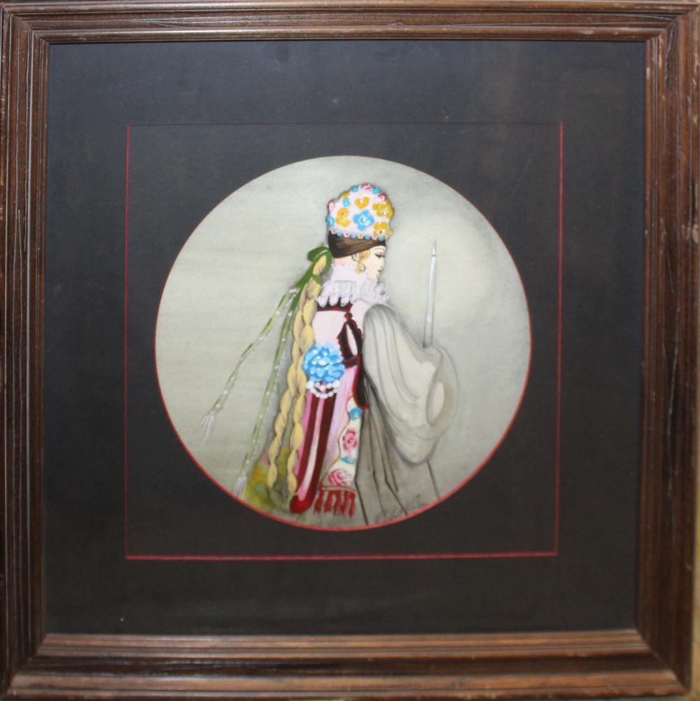 Raymond LaVoie (1950-) Costume study