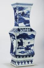 A BLUE AND WHITE PORCELAIN SQUARE VASE. THE BASE MARKED WITH QING DYNASTY DA QING YONG ZHENG NIAN ZHI BLUE SIX-CHARACTER.C253.