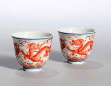(2)  A PAIR OF IRON RED-GLAZED PORCELAIN CUPS.C254.