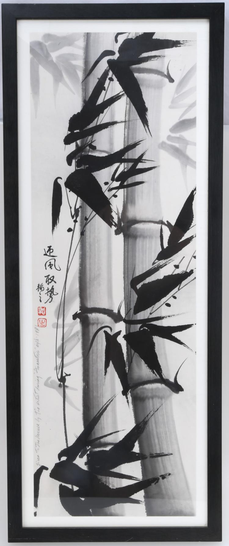 ATTRIBUTED AND SIGNED DUAN GUANZHI (1933-  ). A INK AND COLOR ON PAPER HANGING FRAMED PAINTING ONE. H177.