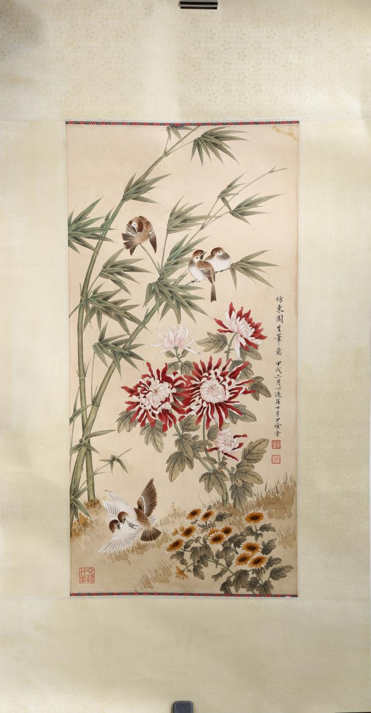 SIGNED XIU BANGDA (1911-2012). A INK AND COLOR ON PAPER HANGING SCROLL PAINTING. H232.