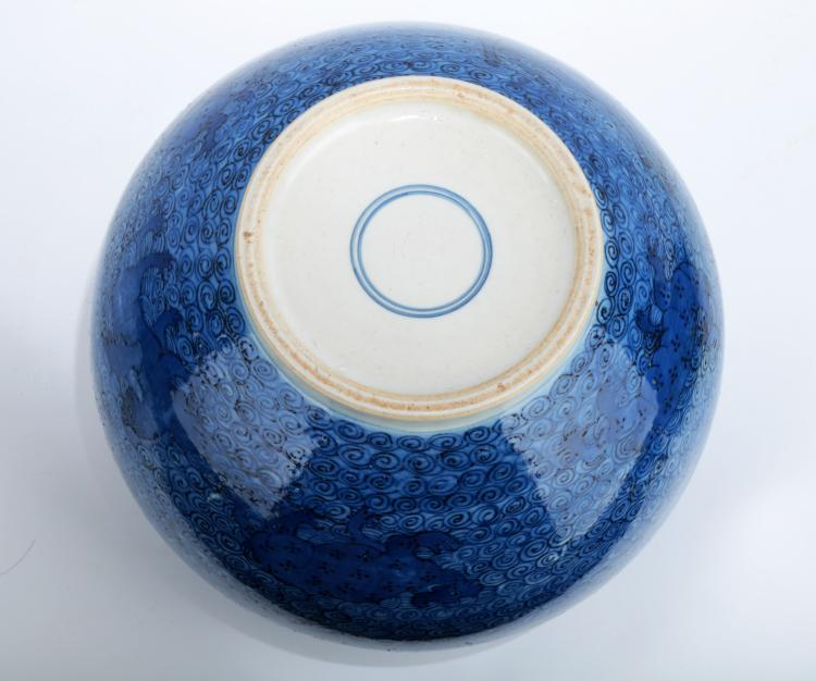 Chinese Blue Ground Porcelain Double Ring Base