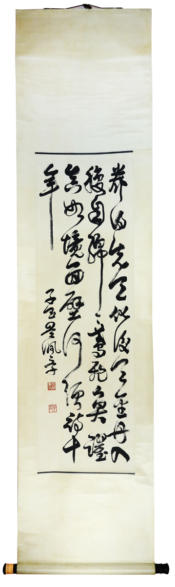 Chinese ink on paper calligraphy hanging scroll, inscribed and signed Wu Peifu (1874-1939),