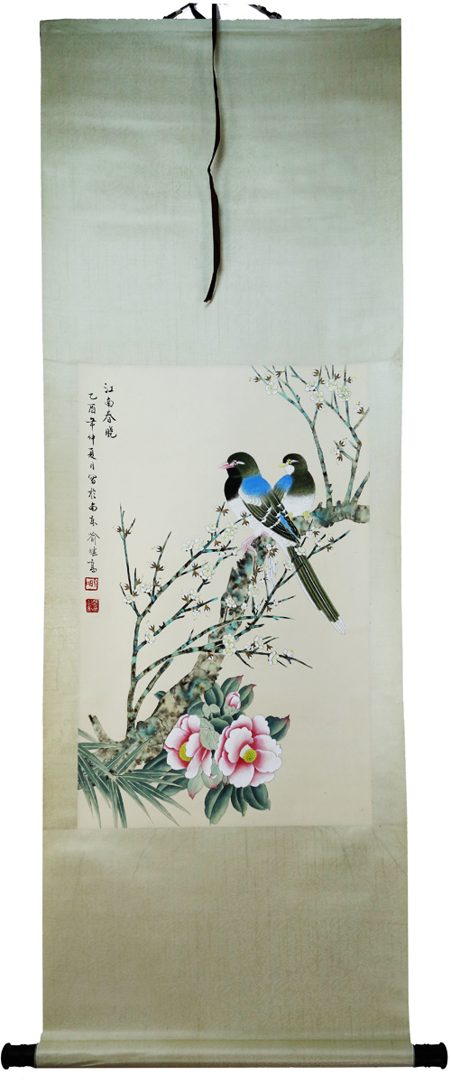 Chinese ink and color on paper hanging scroll painting by Yu Jigao, inscribed and signed Yu Jigao, with two red color seals of artist.