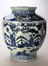 Chinese blue and white Porcelain Jar decorated with the Eight Immortals