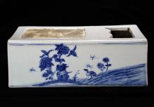 Chinese Hand-painted Blue And White Porcelain Inkstone