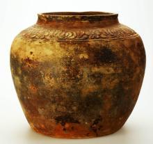 Chinese XI JIN Dynasty incised  flower ceramic Jar