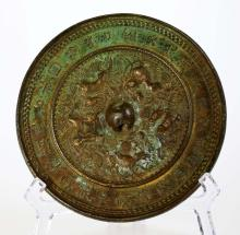 Chinese Bronze Mirror, Song dynasty and later