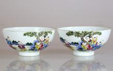 (2)  Pair of Famille Rose Eggshell Porcelain Bowls