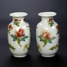 (2)  Pair of Famille Rose Eggshell Porcelain vases