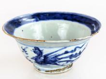 Chinese Blue and White Glazed Porcelain bowl