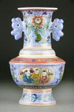 Chinese Famille Rose Sectional Vase