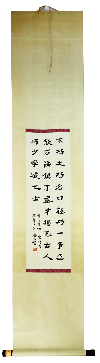 SIGNED LI SHUTONG(1880-1942),INK ON PAPER CALLIGRAPHY HANGING SCROLL.