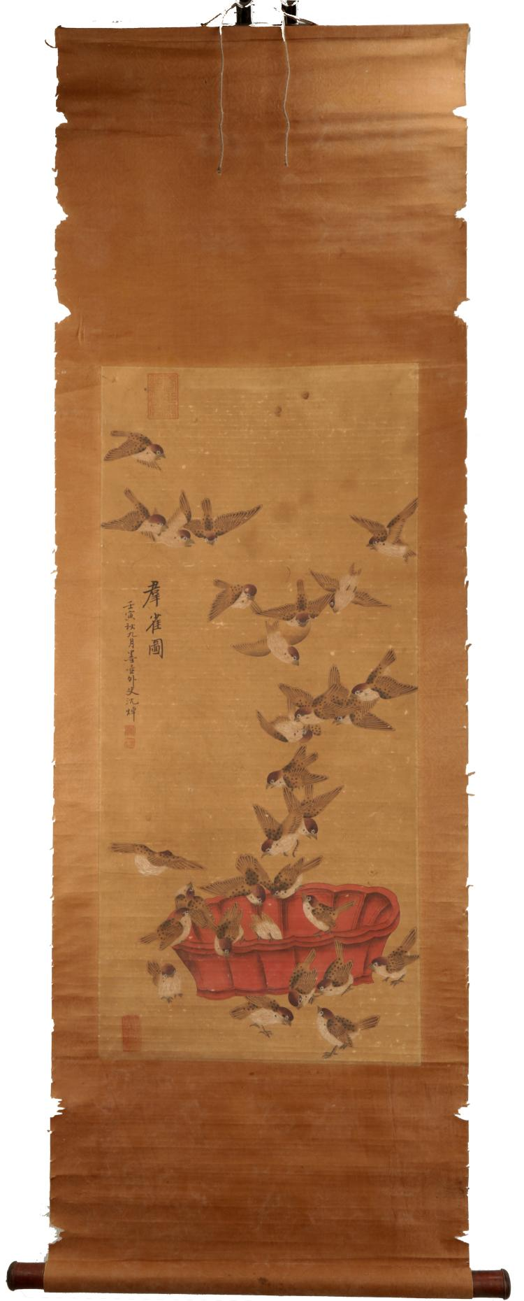 ATTRIBUTED AND SIGNED SHENG ZUO (1850-?). A INK AND