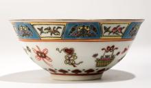 A FAMILLE ROSE EGGSHELL PORCELAIN BOWL WITH DARK EIGHT IMMORTALS DESIGN.C058