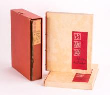 A CHINESE NOVEL SHUI HU (WATER MARGIN) TRANSLATED IN ENGLISH VERSION - 1948. LIMITED EDITION.B015.
