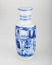A BLUE AND WHITE PORCELAIN VASE. THE BASE MARKED WITH QING DYNASTY DA QING KANG XI NIAN ZHI BLUE SIX-CHARACTER.C219.