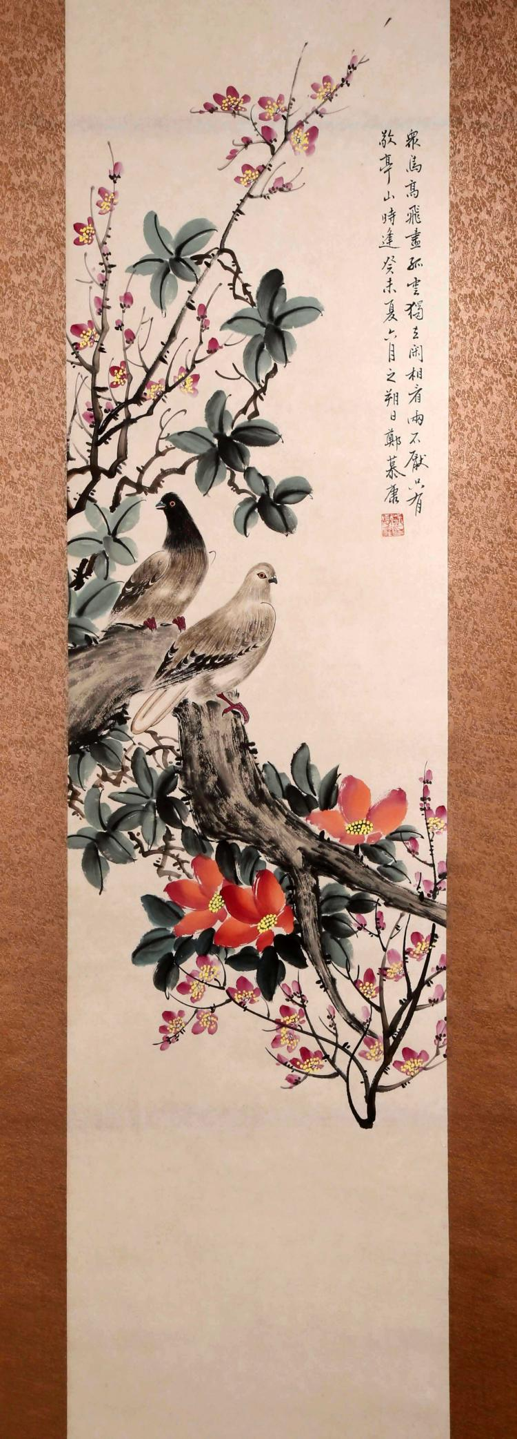 SIGNED ZHENG MUKANG (1901-1982). A INK AND COLOR ON PAPER HANGING SCROLL PAINTING.H279.