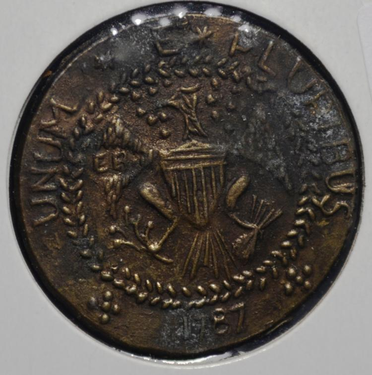 1787 Brasher Doubloon (Copy)
